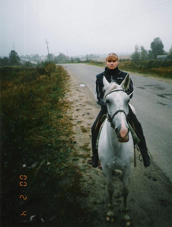 Иппотерапия и лечебная верховая езда (ЛВЕ) - Ольга