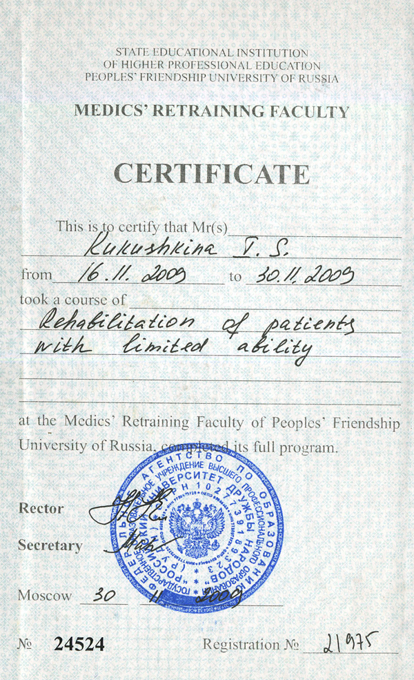 Certificate. Rehabilitation of patients with limited ability