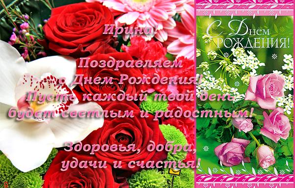 Поздравления с днем рождения взрослой дочери стихи