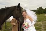 Свадьба на лошадях - Свадьба