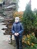 Фестиваль Золотая Осень-2017 - КСК Белая Дача. Руслан