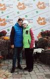 """XIV Фестиваль """"Золотая осень -2019"""""""